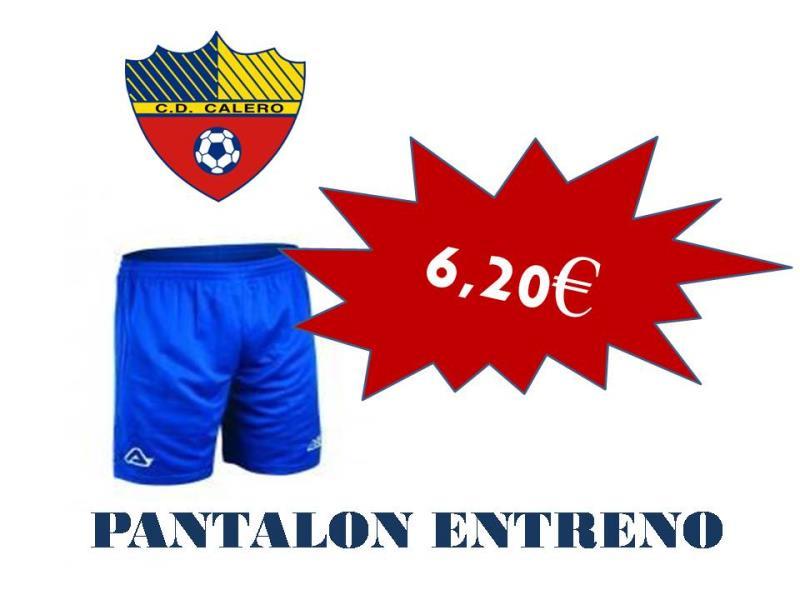 PANTALÓN ENTRENO