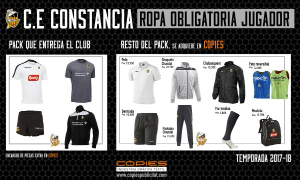 Ropa Obligatoria Temporada 2017-2018