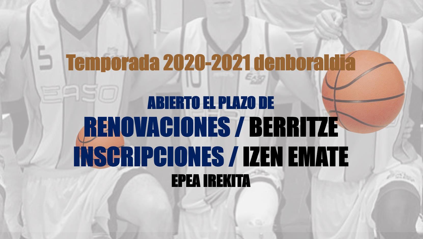 INSCRIPCIONES / RENOVACIONES TEMPORADA 2020/2021