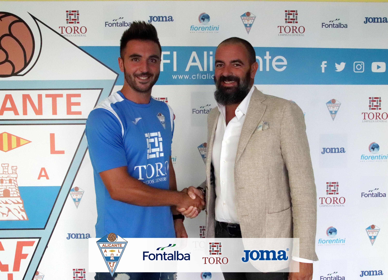 "Pedro ""Chinchilla"" ficha por el CFI Alicante"