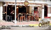 El Corner Bistro & Bar