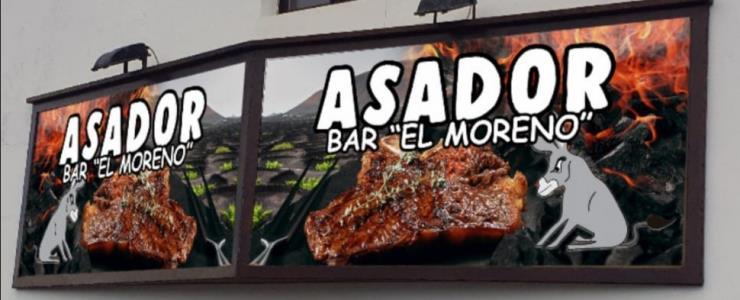 ASADOR BAR EL MORENO